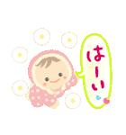 コロコロあかちゃん(改訂版)(個別スタンプ:15)