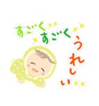 コロコロあかちゃん(改訂版)(個別スタンプ:17)