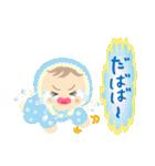 コロコロあかちゃん(改訂版)(個別スタンプ:20)