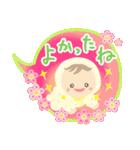 コロコロあかちゃん(改訂版)(個別スタンプ:22)