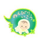 コロコロあかちゃん(改訂版)(個別スタンプ:25)