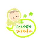 コロコロあかちゃん(改訂版)(個別スタンプ:26)
