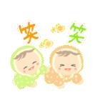 コロコロあかちゃん(改訂版)(個別スタンプ:29)