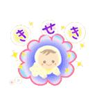 コロコロあかちゃん(改訂版)(個別スタンプ:32)