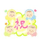 コロコロあかちゃん(改訂版)(個別スタンプ:35)