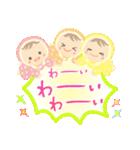 コロコロあかちゃん(改訂版)(個別スタンプ:40)