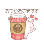 【飛び出す】ぬくうさ15♡ラブラブ(個別スタンプ:2)