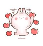 【飛び出す】ぬくうさ15♡ラブラブ(個別スタンプ:3)
