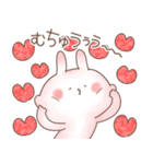 【飛び出す】ぬくうさ15♡ラブラブ(個別スタンプ:4)