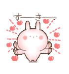 【飛び出す】ぬくうさ15♡ラブラブ(個別スタンプ:5)