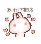 【飛び出す】ぬくうさ15♡ラブラブ(個別スタンプ:7)