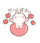 【飛び出す】ぬくうさ15♡ラブラブ(個別スタンプ:8)