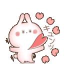 【飛び出す】ぬくうさ15♡ラブラブ(個別スタンプ:9)