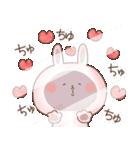 【飛び出す】ぬくうさ15♡ラブラブ(個別スタンプ:11)