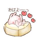 【飛び出す】ぬくうさ15♡ラブラブ(個別スタンプ:14)