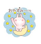 【飛び出す】ぬくうさ15♡ラブラブ(個別スタンプ:15)