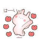 【飛び出す】ぬくうさ15♡ラブラブ(個別スタンプ:17)