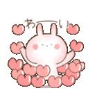 【飛び出す】ぬくうさ15♡ラブラブ(個別スタンプ:19)