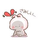 【飛び出す】ぬくうさ15♡ラブラブ(個別スタンプ:21)