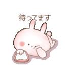 【飛び出す】ぬくうさ15♡ラブラブ(個別スタンプ:23)