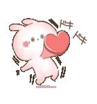 【飛び出す】ぬくうさ15♡ラブラブ(個別スタンプ:24)