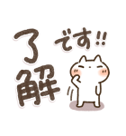 可愛すぎない【デカ文字・しろねこ】(個別スタンプ:2)