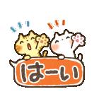 可愛すぎない【デカ文字・しろねこ】(個別スタンプ:3)