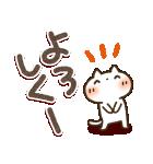 可愛すぎない【デカ文字・しろねこ】(個別スタンプ:5)
