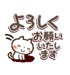 可愛すぎない【デカ文字・しろねこ】(個別スタンプ:6)