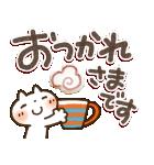 可愛すぎない【デカ文字・しろねこ】(個別スタンプ:9)