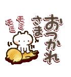 可愛すぎない【デカ文字・しろねこ】(個別スタンプ:10)