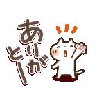 可愛すぎない【デカ文字・しろねこ】(個別スタンプ:11)