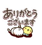 可愛すぎない【デカ文字・しろねこ】(個別スタンプ:12)