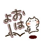 可愛すぎない【デカ文字・しろねこ】(個別スタンプ:13)