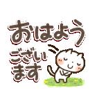 可愛すぎない【デカ文字・しろねこ】(個別スタンプ:14)