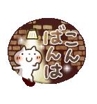 可愛すぎない【デカ文字・しろねこ】(個別スタンプ:16)
