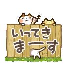 可愛すぎない【デカ文字・しろねこ】(個別スタンプ:17)