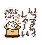 可愛すぎない【デカ文字・しろねこ】(個別スタンプ:18)
