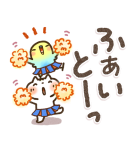 可愛すぎない【デカ文字・しろねこ】(個別スタンプ:19)