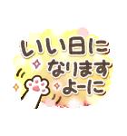 可愛すぎない【デカ文字・しろねこ】(個別スタンプ:20)