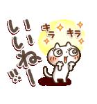 可愛すぎない【デカ文字・しろねこ】(個別スタンプ:21)