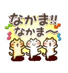 可愛すぎない【デカ文字・しろねこ】(個別スタンプ:24)