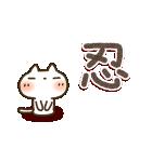 可愛すぎない【デカ文字・しろねこ】(個別スタンプ:25)