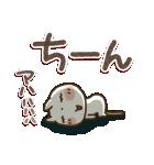 可愛すぎない【デカ文字・しろねこ】(個別スタンプ:27)