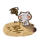 可愛すぎない【デカ文字・しろねこ】(個別スタンプ:28)