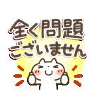 可愛すぎない【デカ文字・しろねこ】(個別スタンプ:31)