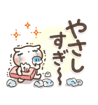 可愛すぎない【デカ文字・しろねこ】(個別スタンプ:32)