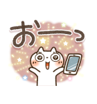 可愛すぎない【デカ文字・しろねこ】(個別スタンプ:33)