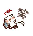 可愛すぎない【デカ文字・しろねこ】(個別スタンプ:34)