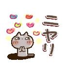 可愛すぎない【デカ文字・しろねこ】(個別スタンプ:36)